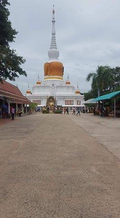 Na Dun, Thailand: FB_IMG_1534166691000_large.jpg