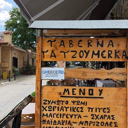Taverna Ta Tzoumerka (Agnanta)