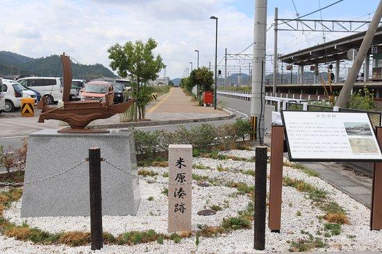 Maibara Port Histric Site