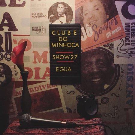 Clube do Minhoca