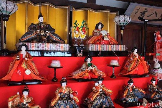 Noguchi Ujo Birthplace Museum