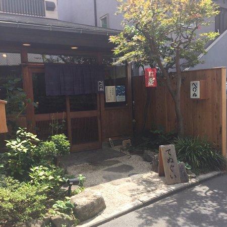 Kamawanu Daikanyama