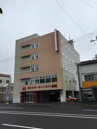 ホテル オール イン ステイ 函館