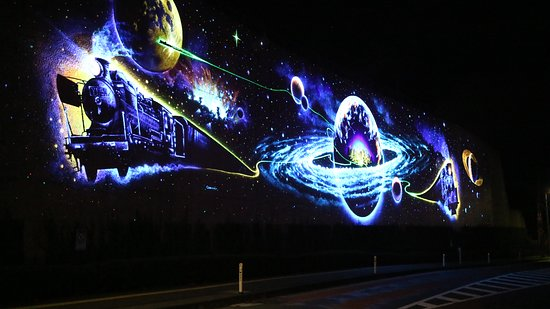 ‪Future City Galaxy Earth Railway Mural‬