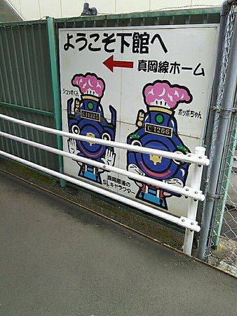 Tochigi Prefecture, Ιαπωνία: 1534060555947_large.jpg