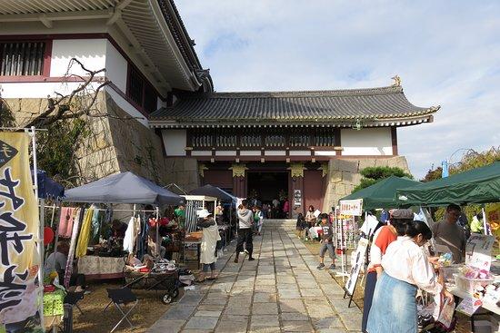 Fushimi Momoyama Castle: 物販ブースです。