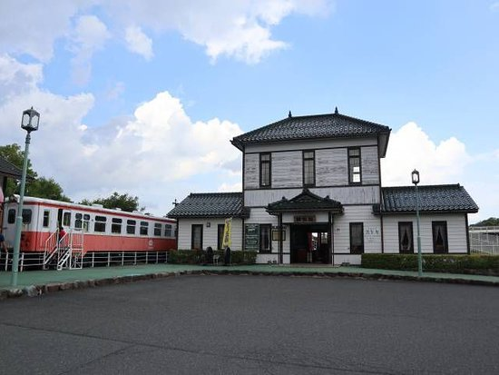 Former Kaya Station