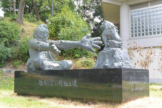 Toso Park