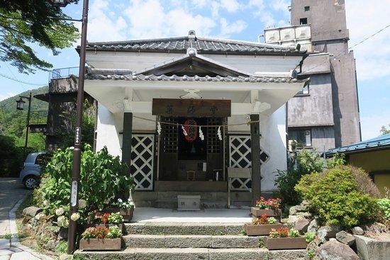 Iouji Temple Yakushido