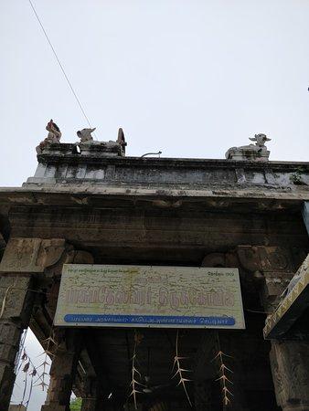 Tiruvetkalam Temple: Paasupatheswar Temple