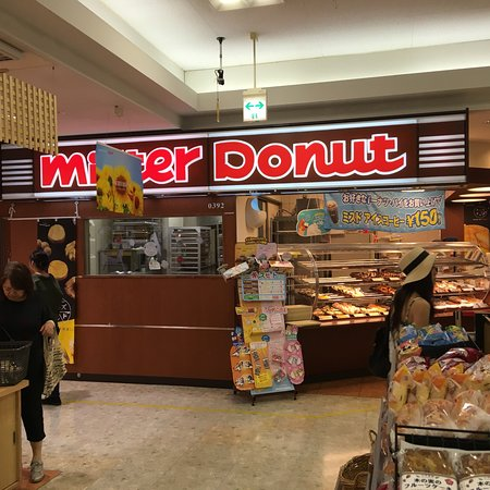 Mister Donut Pivot Aizu Wakamatsu