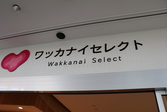 Wakannai Select