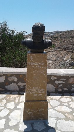 Ano Siros, Grèce: Bust of Pherecydes in Ano Syros