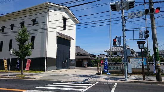 Nishinomon Yakata