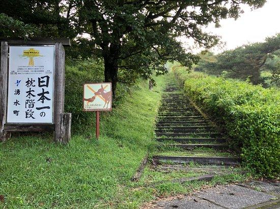 Mt. Kurinodake