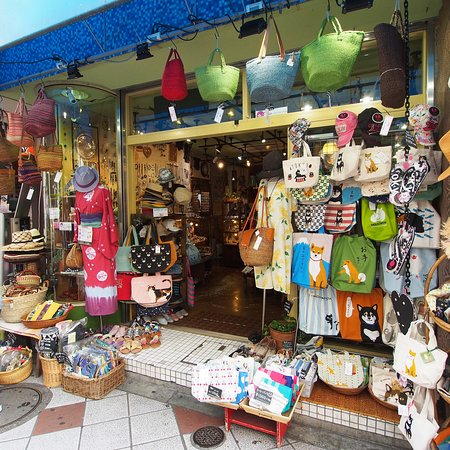 Shop CosiCosi