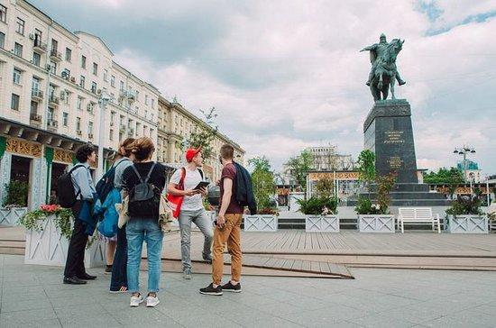 Moskou achter de pictogrammen met ...