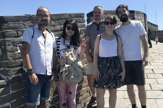 Mutianyu Great Wall en dags tur med...
