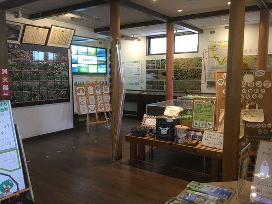 Yashima Visitor Center Azamikan