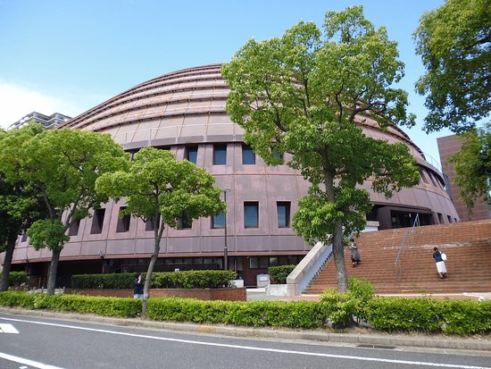 Kobe World Memorial Hall