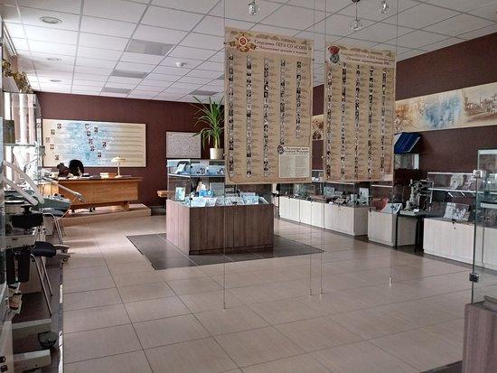 Museum of the Sverdlovsk Regional Clinical Hospital No. 1