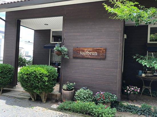 Tokai-mura, Japan: お店の外観です。