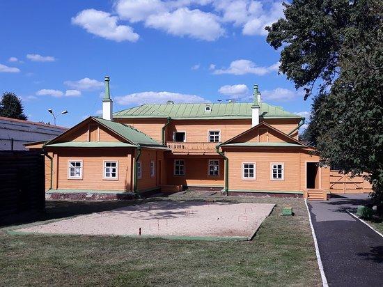 V. Lenin's House Museum