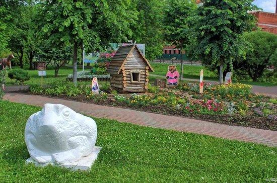 Dmitrov, Russland: Красивая композиция