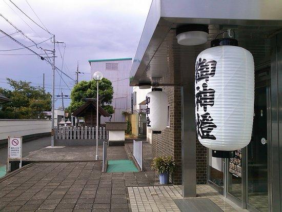 Doto Shrine