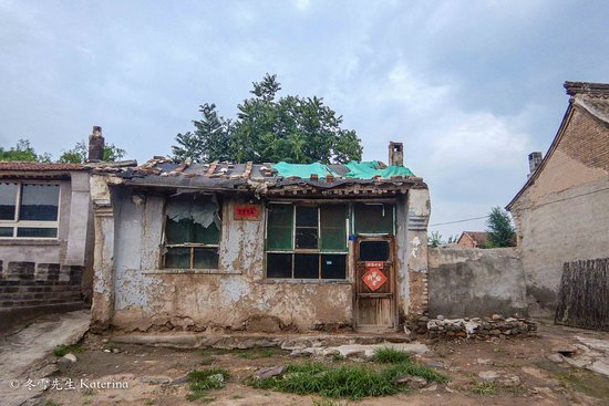 Huailai County, China: The aged old house