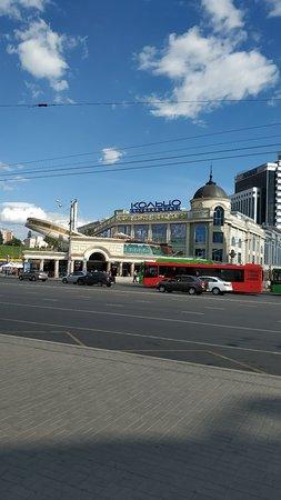 cf0e35d3d005 Торговый центр Кольцо, Казань  лучшие советы перед посещением