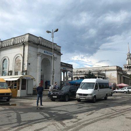 Фотография Железнодорожный вокзал