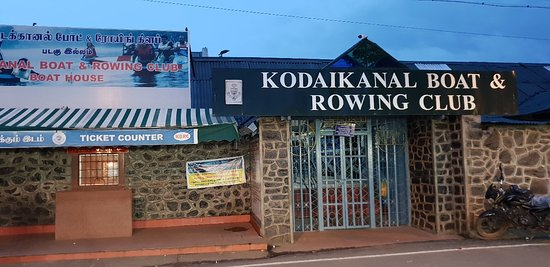 ‪Kodaikanal Boat and Rowing Club‬