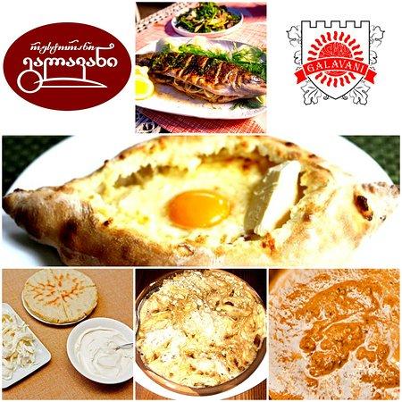 с.Натахтари, Грузия: Adjarian food