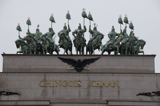 Genghis Khan Statue Complex: Triomf boog aan de ingang
