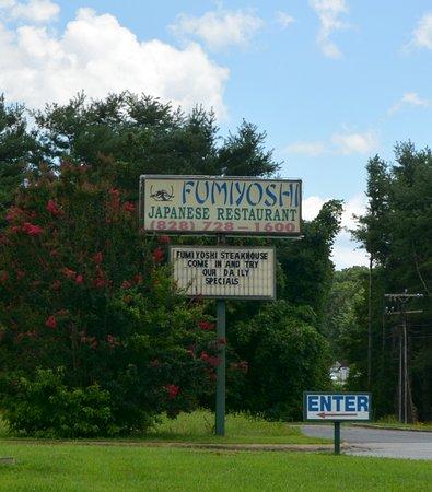 Hudson, Северная Каролина: Marquee on US 321