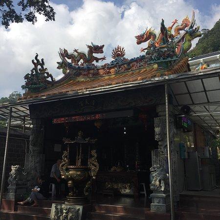 Bei Tou Qing Tian Gong
