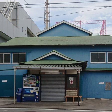 Nakayamayu