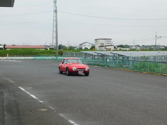Circuit No Okami Museum