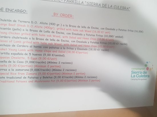Figueruela de Arriba Foto