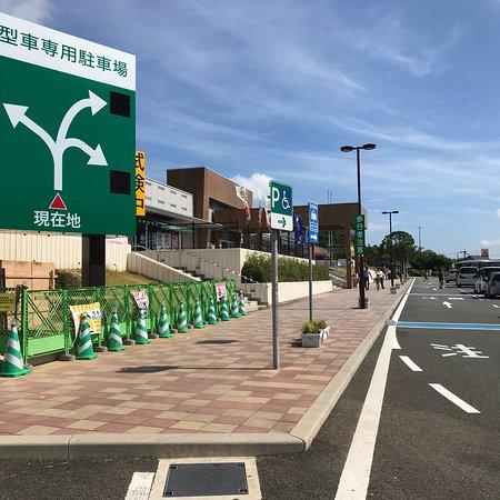 古贺市照片