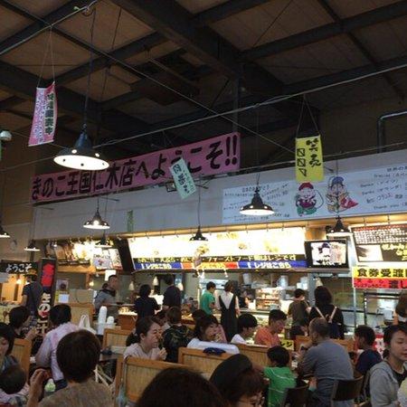 Niki-cho, Япония: photo0.jpg
