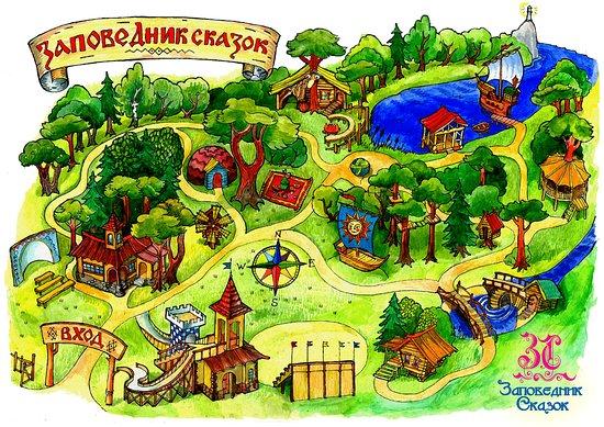 Tales Reserve Amusement Park