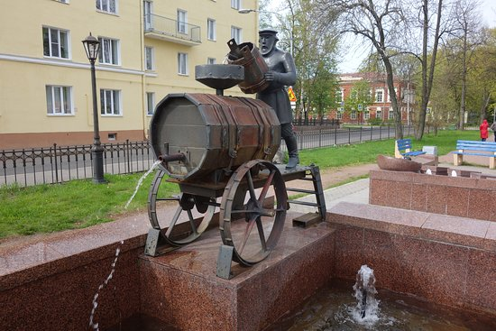 Monument to the Water-Carrier