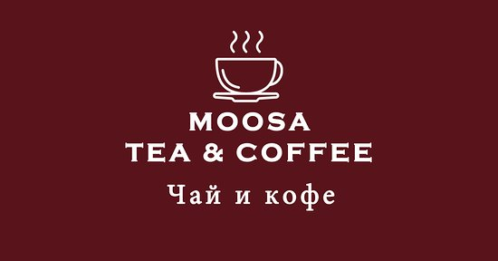 Margao, India: Moosa Tea & Coffee
