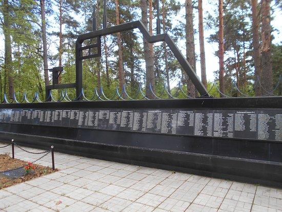 Списки погибших экипажей