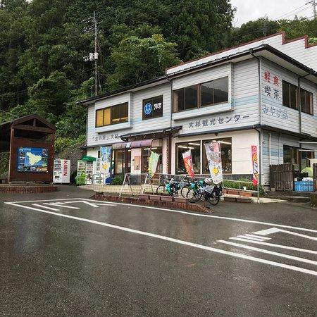 道の駅 大杉