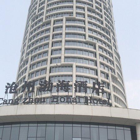Cangzhou 사진