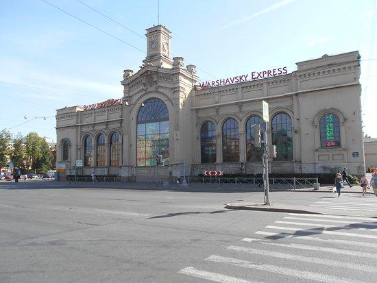 Varshavskiy Railway Station