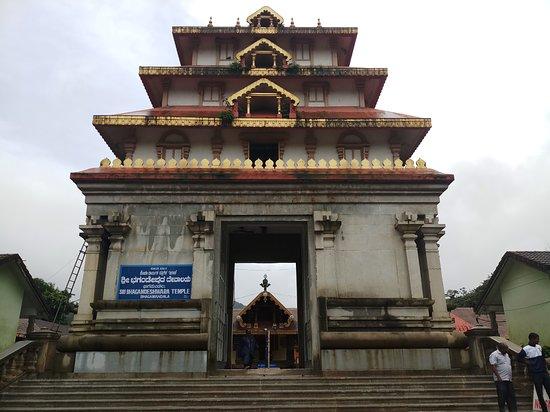 Ảnh về Bhagamandala